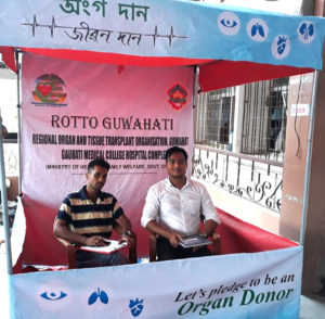 Organ Donation Demonstration at Gauhati Medical College